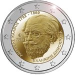 GREECE: 2 € 2019 Andreas Kalvos 150 years at UNC