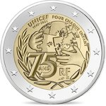 France 2 € 2021 Unicef 75 years